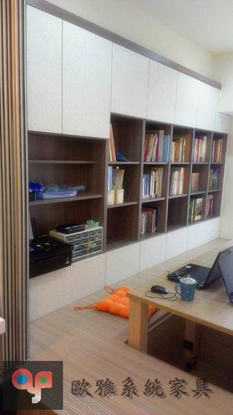 半開放式書櫃