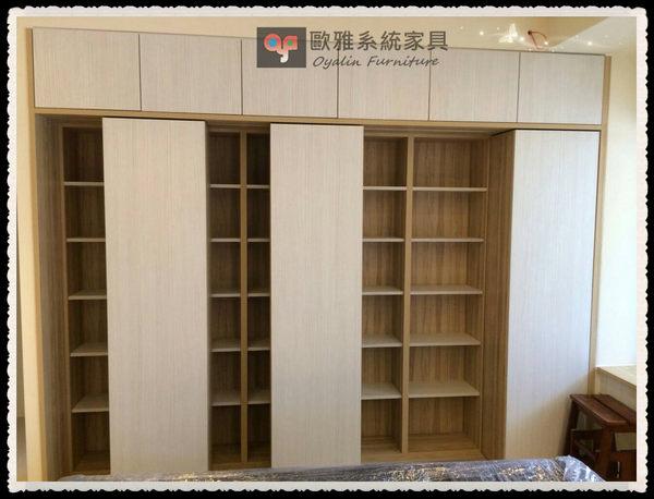 雙層系統書櫃1
