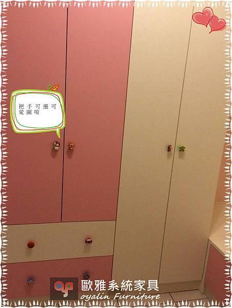 女孩房規劃1