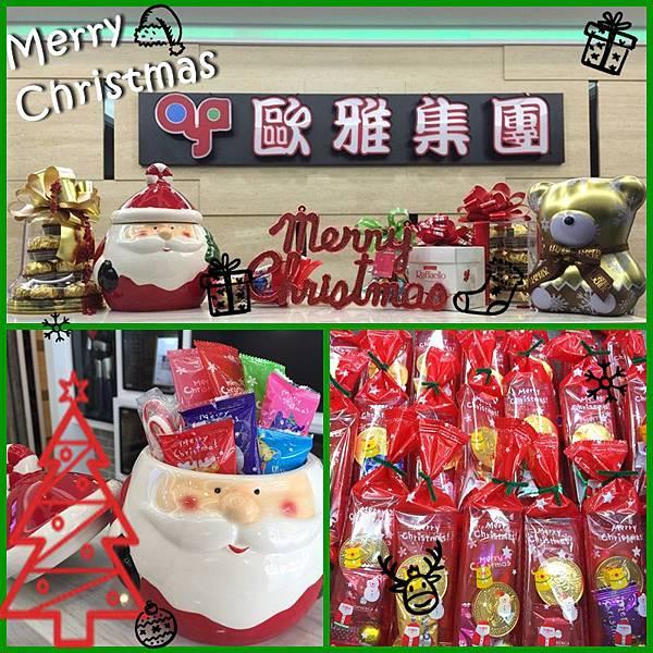 聖誕節糖果-1.jpg
