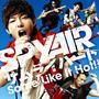 SPYAIR - サムライハート(Some Like It Hot!!) - 1 - サムライハート(Some Like It Hot!!)