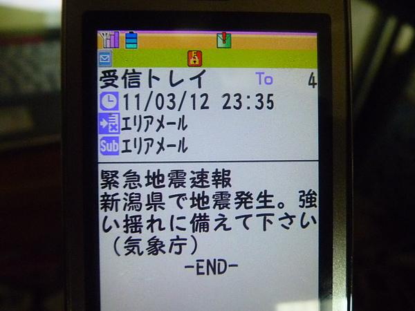 P1030061.JPG