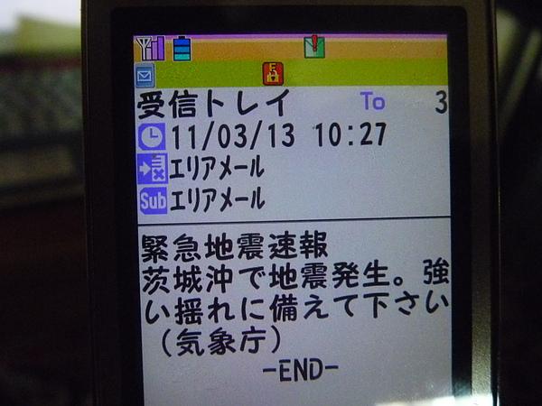 P1030060.JPG