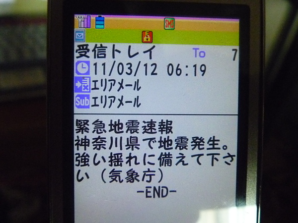 P1030063.JPG