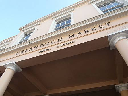 Greenwich Market in London