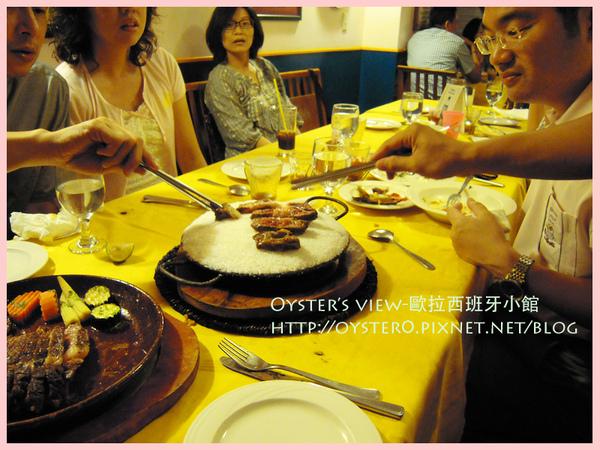 Oyster's view-歐拉西班牙小館16.jpg