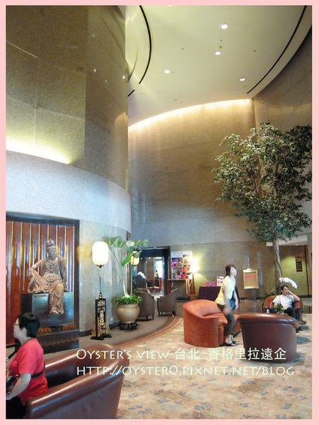 Oyster's view-台北  香格里拉遠企14.jpg