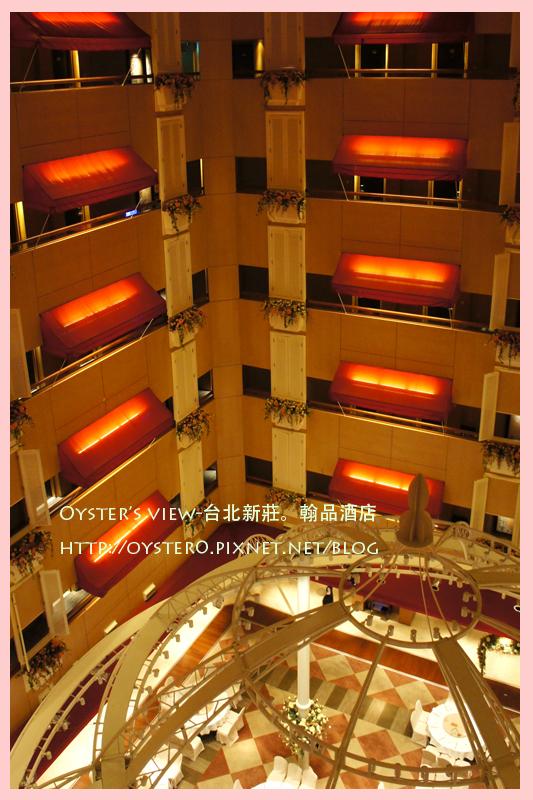 Oyster's view-台北新莊。翰品酒店2.jpg