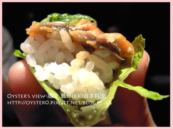 Oyster's view-高雄  藝奇IKKI日本料理6.jpg