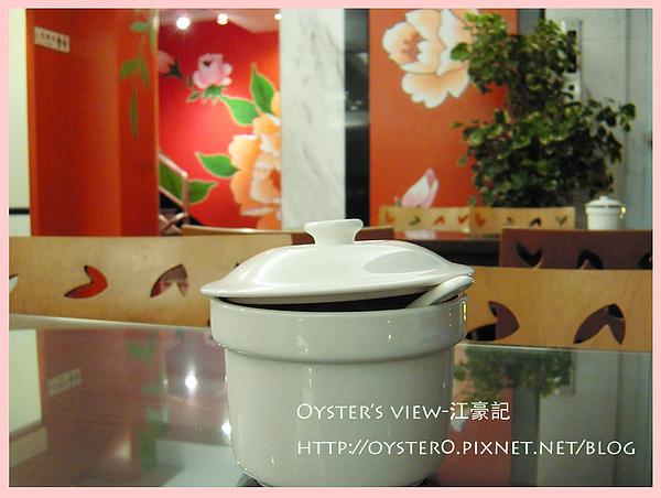 Oyster's view-江豪記2.jpg