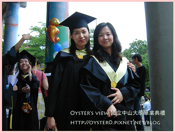 Oyster's view-國立中山大學畢業典禮23.jpg