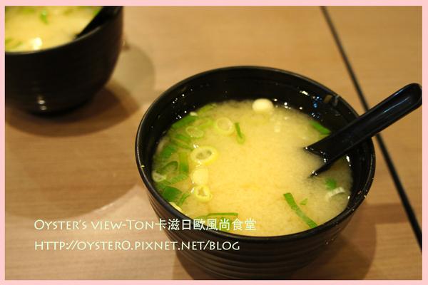 Oyster's view-Ton卡滋日歐風尚食堂2.jpg