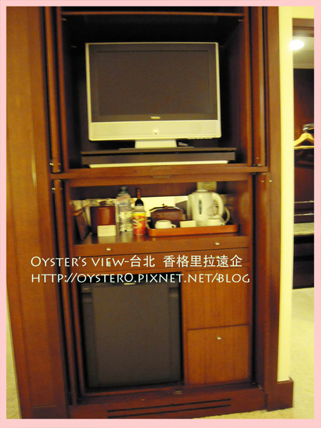 Oyster's view-台北 香格里拉遠企4.jpg