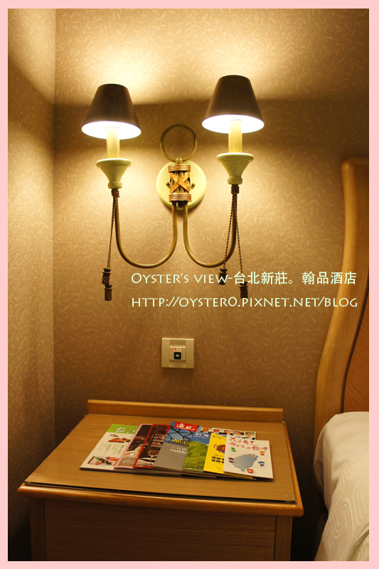Oyster's view-台北新莊。翰品酒店1.jpg