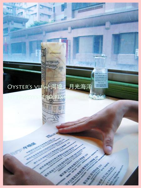 Oyster's view-河堤。月光海洋17.jpg