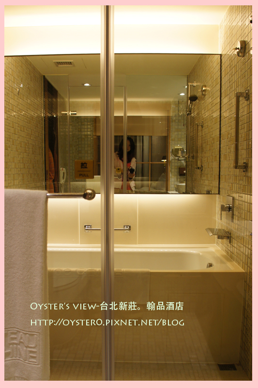 Oyster's view-台北新莊。翰品酒店13.jpg