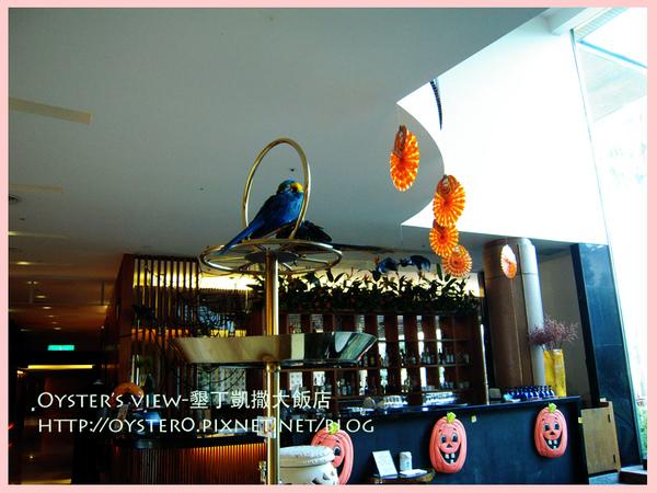 Oyster's view-墾丁凱撒大飯店16.jpg