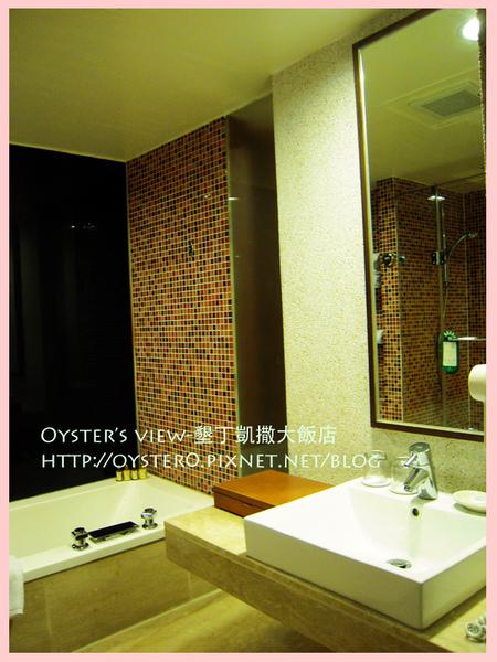 Oyster's view-墾丁凱撒大飯店3.jpg
