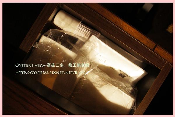 Oyster's view-高雄三多。鼎王無老鍋46.jpg