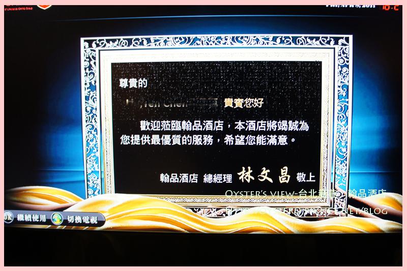 Oyster's view-台北新莊。翰品酒店8.jpg