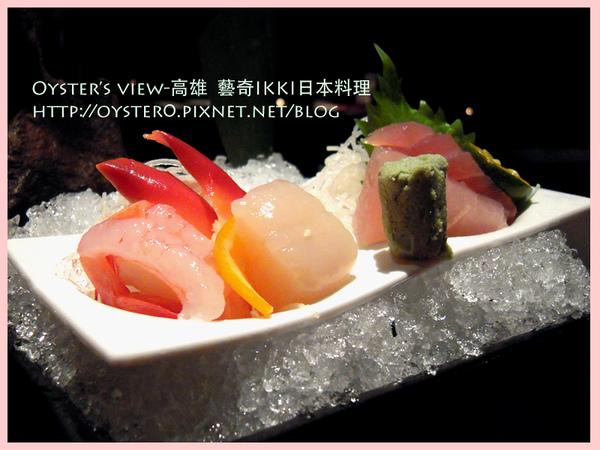 Oyster's view-高雄 藝奇IKKI日本料理28.jpg