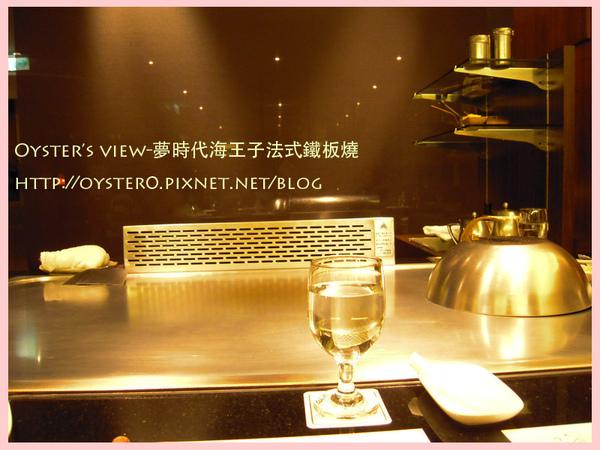 Oyster's view-夢時代海王子法式鐵板燒1.jpg