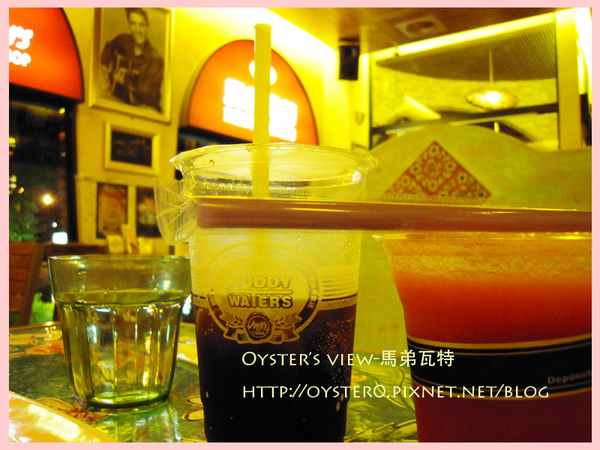 Oyster's view-馬弟瓦特6.jpg