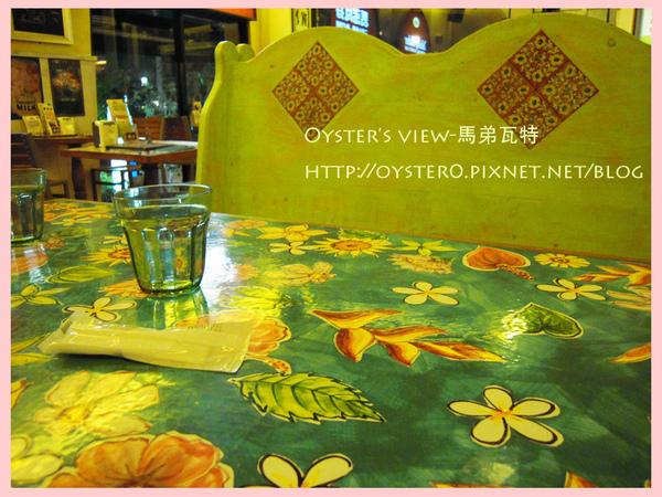 Oyster's view-馬弟瓦特4.jpg