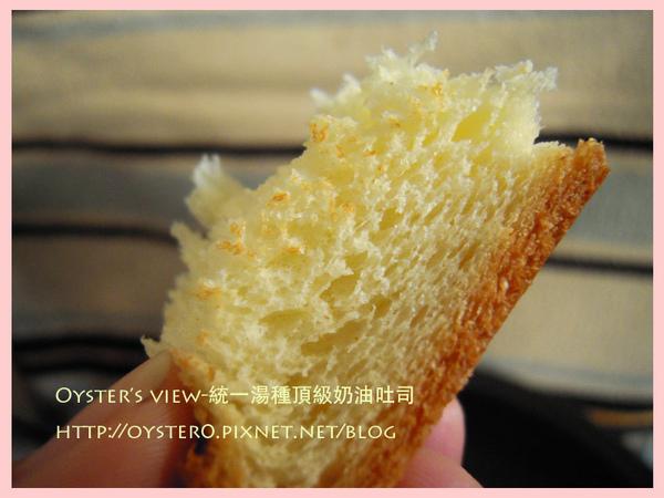 Oyster's view-統一湯種頂級奶油吐司10.jpg