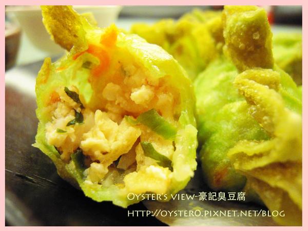 Oyster's view-豪記臭豆腐9.jpg