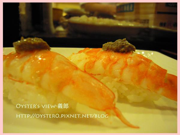 Oyster's view-義郎10.jpg