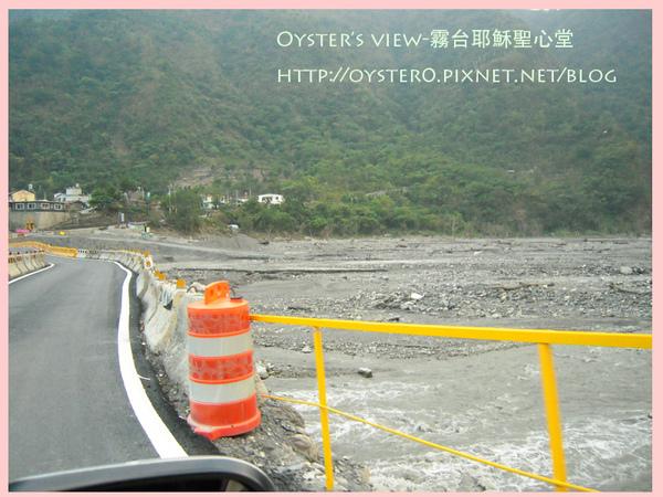 oyster's view-霧台耶穌聖心堂12.jpg