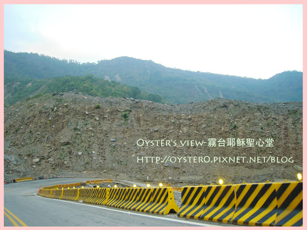 oyster's view-霧台耶穌聖心堂13.jpg