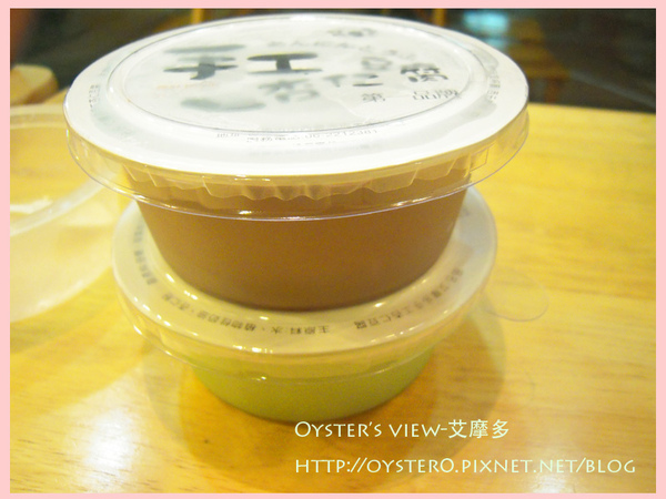 Oyster's view-艾摩多5.jpg