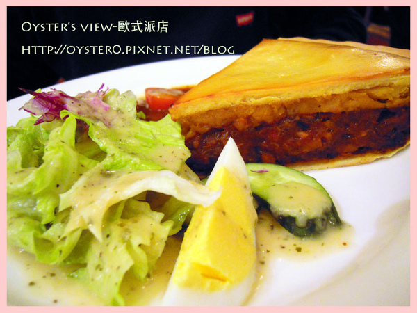 Oyster's view-歐式派店5.jpg