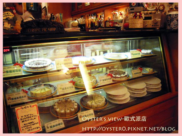 Oyster's view-歐式派店14.jpg