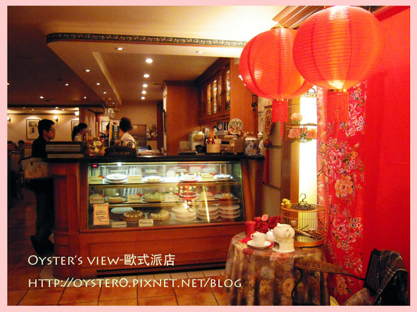 Oyster's view-歐式派店15.jpg