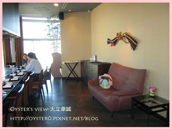 Oyster's view-大立華誠3.jpg