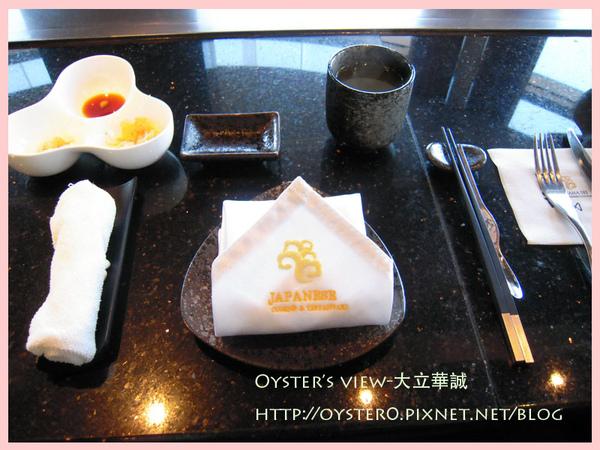 Oyster's view-大立華誠4.jpg