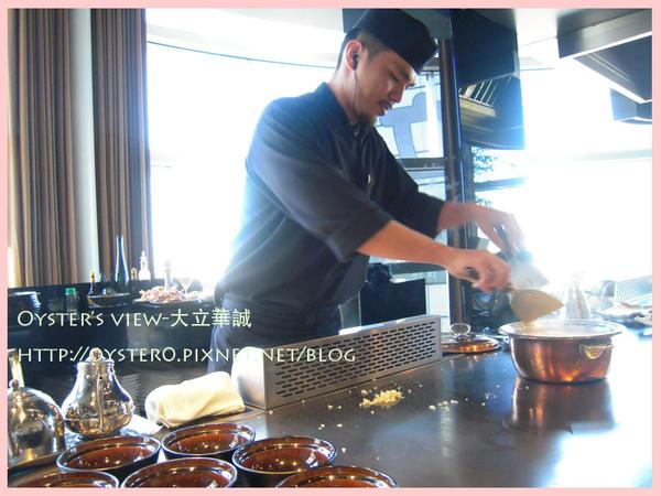 Oyster's view-大立華誠15.jpg