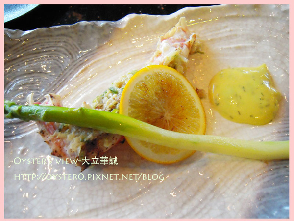 Oyster's view-大立華誠17.jpg