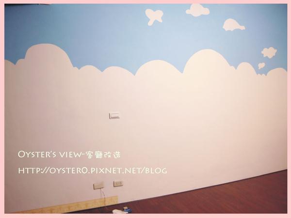 Oyster's view-客廳改造.jpg