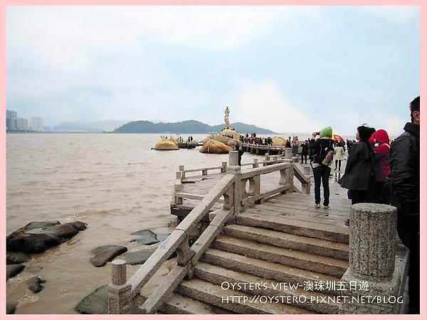 Oyster's view-澳珠圳五日遊35.jpg