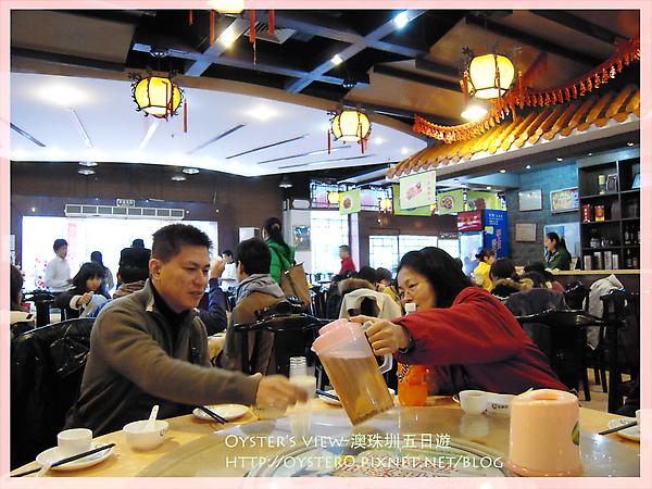Oyster's view-澳珠圳五日遊39.jpg