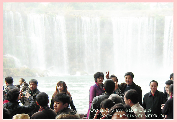 Oyster's view-澳珠圳五日遊56.jpg