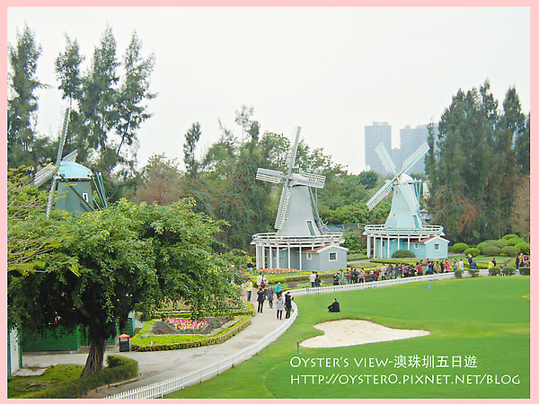 Oyster's view-澳珠圳五日遊49.jpg