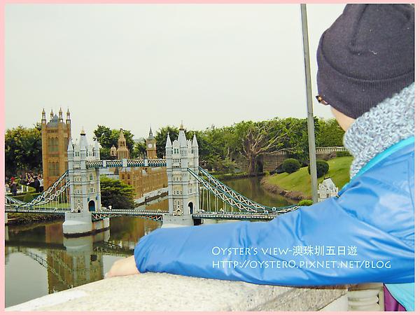 Oyster's view-澳珠圳五日遊62.jpg