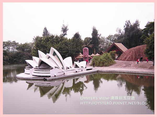 Oyster's view-澳珠圳五日遊77.jpg