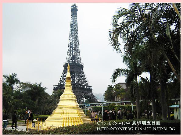 Oyster's view-澳珠圳五日遊74.jpg