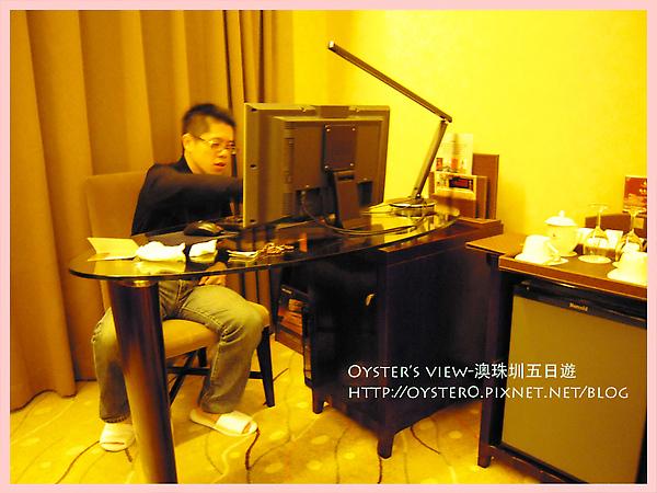 Oyster's view-澳珠圳五日遊78.jpg